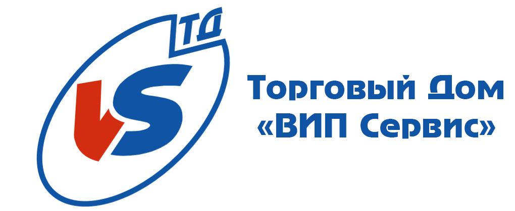 ТД ВИП Сервис
